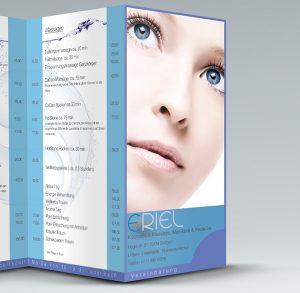 ERIEL Beauty Salon - Price List- by Zorg-Design